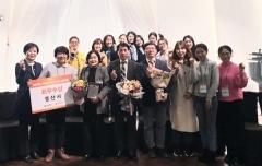 경산시, 2019 치매극복관리사업 '최우수기관'