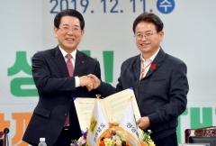 경북-전남도, 지역상생 교류협약 체결