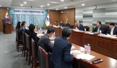 경북도, 미세먼지 대응상황 긴급 점검