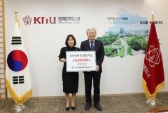 (주)마성콘크리트, 경북대에 발전기금 1천만원 전달
