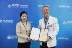 영남대병원, 금연치료 협력 우수기관 인증
