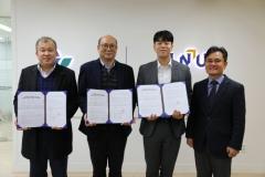 인천항만공사, 유망 창업벤처기업 성장 도약 지원