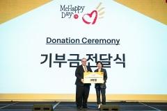 맥도날드, 자선 모금 행사 '맥해피데이' 개최…기부금 3억원 전달