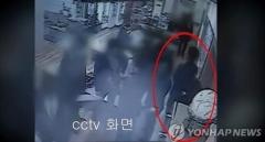 대법원, '곰탕집 성추행' 사건 피고인 유죄…징역 6개월·집행유예 2년