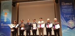 한국환경산업기술원, 과기정통부 NTIS 데이터 품질평가 최우수 기관 선정