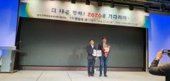 경복대 창업보육센터 레이저크래프트, 경기지방중소벤처기업청장상 수상