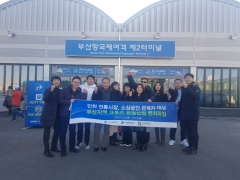 인천항만공사, `인천 크루즈-지역상권` 미래 동반성장 맞손