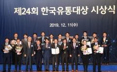 aT, 공공기관 최초 한국유통대상 '국무총리 표창' 수상