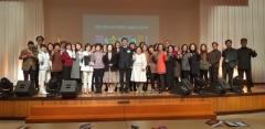 경기도, 감성 힐링 토크콘서트 '평등소통대화로' 개최