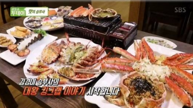 '생방송투데이' 동해킹크랩대게 화제…맥반석이 맛의 비결