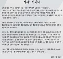'보니하니' 폭행·성희론 논란에 방송 중단…MC 최영수·박동근 출연정지