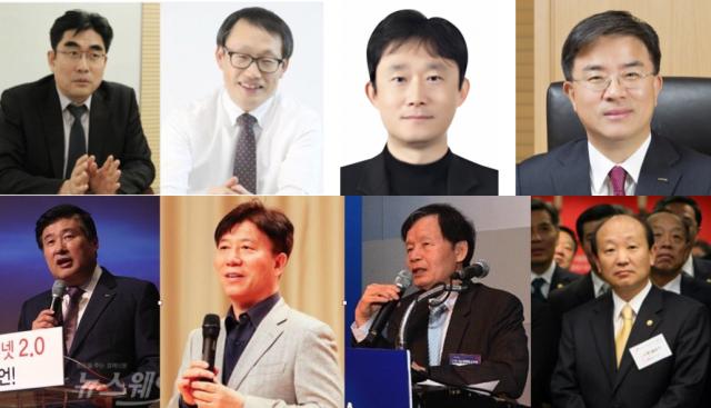 KT 회장 후보 내외부 9명 확정…최종 1인 연말 윤곽