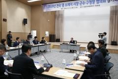 임실군, 전국 댐 소재지 시장·군수·구청장협의회 정기총회 개최