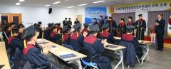 구례군 체류형농업창업지원센터 3기 교육생 수료