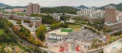 광주대학교, '청년드림대학' 선정