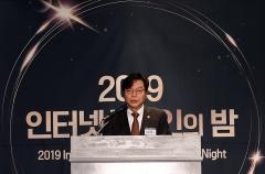 한국인터넷신문협회 '제20대 국회 의정대상' 시상식 성료