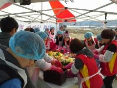 전남지방우정청 영광우체국, 따뜻한 겨울나기 봉사활동 전개