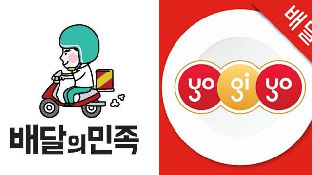 '요기요-배민' 갑질논란…공정위, 합병승인 기류 바뀔까