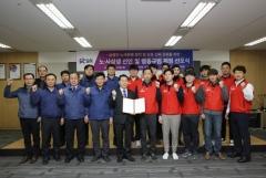 "SR 행동규범 제정 선포식...""국민의 철도기업으로 도약"""