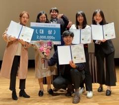 인하대, GTEP 전자상거래 전국경진대회 대상 수상