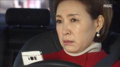 배우 정애리 교통사고, 화물차와 충돌…갈비뼈 골절