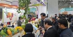 전남농협, 2019 대한민국 과일산업대전 홍보관 운영