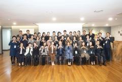 전북은행, 제2회 '2019 WM힐링의 밤' 행사 성료