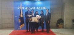 인천항만공사, 공공구매 우수기관 대통령 표창 수상