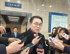 '채용비리 의혹' 조용병 신한금융 회장, 1심서 집유 선고