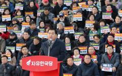 선거법 합의 지지부진, 본회의 일정 지연