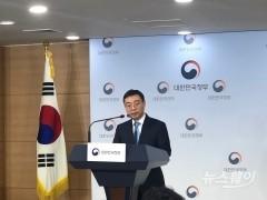 정부, 유료방송 재편 허가…알뜰폰 활성화 조건