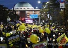 국회 앞 '검찰개혁' 촛불집회…'공수처 설치' 촉구