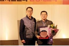 서울시의회 이광호 의원, 한국노총 감사패 받아...노동자 권익신장에 헌신