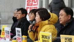 """정의당, 與에 """"개혁 알박기 표현은 본말전도…중진 구하기 없다"""""""