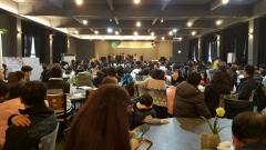 광주하나센터, 북한이탈주민가족과 함께하는 송년 행사