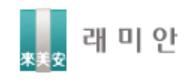 삼성물산 '래미안' 3년만에 현장설명회에 등장