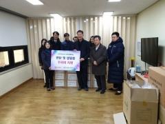 인천관광공사, 연말 소외계층 나눔 봉사활동 펼쳐