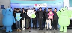 수도권매립지관리공사, 저탄소 친환경매립지 조성 `온실가스저감 선포식' 개최