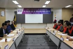 """SR, '노사 상생 선언문 선포식' 개최...""""최고의 철도기업으로 거듭날 것"""""""