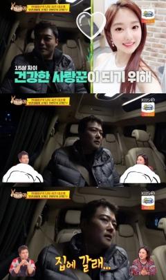 """양치승, 전현무 연인 이혜성 언급…""""예쁜 여자친구도 생기지 않았냐"""""""