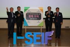 인천항만공사, 인천지역 사회적경제 활성화에 탄력