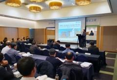 한국에너지공단,  '에너지·온실가스 감축 지원사업 우수사례' 전파