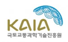 국토교통진흥원, '국토교통 기술이전 협의체' 발족