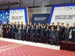 수원대, '산학협력단 직원' 일자리 창출 관련 과기 정통부 표창 수상