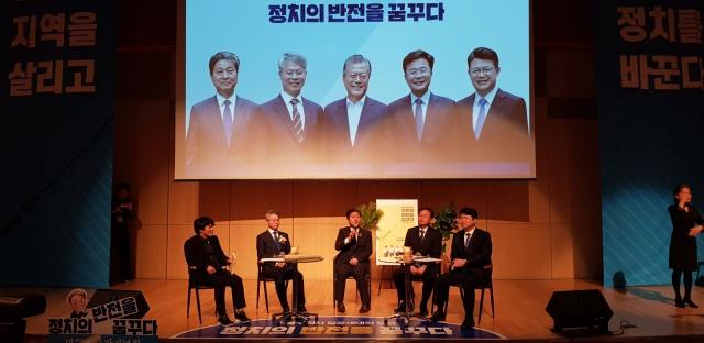 민형배 전 청와대 비서관, '정치의 반전을 꿈꾸다' 광주 출판기념회 대성황
