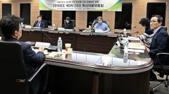 aT, '제3차 CEO 혁신자문위원회' 개최