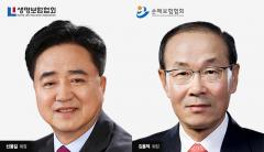 26년만에 서울서 동아시아보험회의…생·손보협회 8월 개최