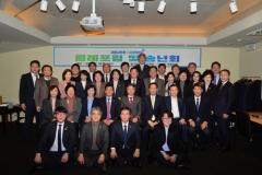 서울시의회 더불어민주당 제12회 월례포럼 개최