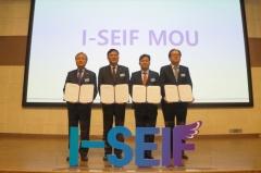 수도권매립지관리공사, 인천 사회적경제기업 지원