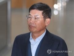 삼성전자·삼성물산, '노조와해 혐의' 경영진 실형에 사과문